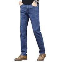 pierre cardin 皮尔·卡丹 男士宽松直筒中腰牛仔长裤MB-22038 浅蓝色29