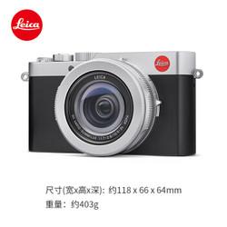 徕卡(Leica)D-LUX7多功能便携数码相机/微单相机 银色(4/3传感器 4倍数码变焦 等效24-75mm WIFI连接)