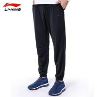 LI-NING 李宁 AKLM753 男款跑步训练裤