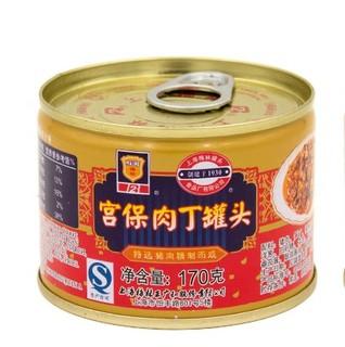 MALING 梅林 宫保肉丁罐头 170g*5罐