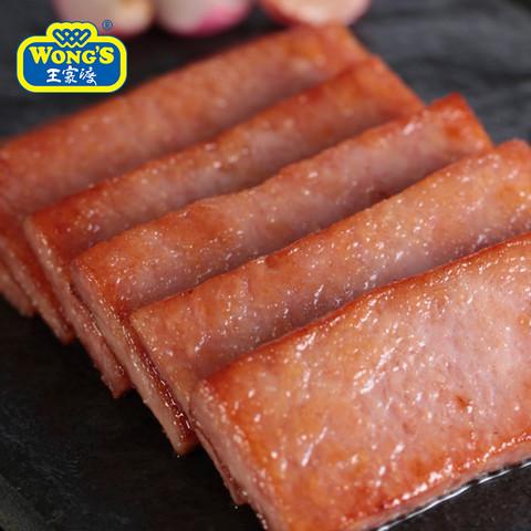 王家渡午餐肉3盒900g 火腿肠网红午餐肉早餐泡面搭档火锅配菜烧烤 *2件