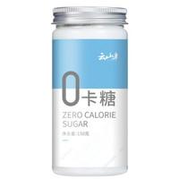 云山半 0卡糖 零卡糖 0脂肪代糖代替木糖醇赤藓糖醇无糖甜味剂1.5倍甜度 150g