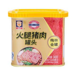 MALING 梅林 金罐 火腿猪肉罐头组合装 736g(198g*2罐+340g)