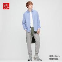 UNIQLO 优衣库 431175 男士优质长绒棉条纹衬衫