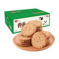 Silang 思朗 纤麸黑芝麻消化饼干 760g