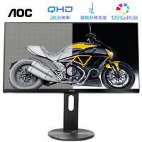AOC Q2790PQ 27英寸显示器(2K、IPS、112%NTSC)