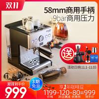 格米莱家用高压煮意式咖啡机手动半自动小型蒸汽奶泡泵压