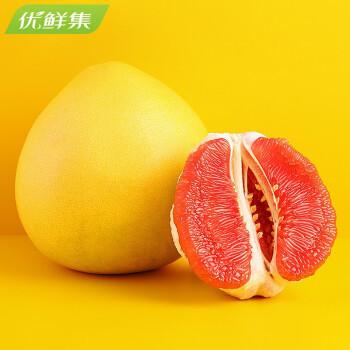 红心柚子 新鲜红柚琯溪蜜柚红肉柚子 1个装(净重约2斤)