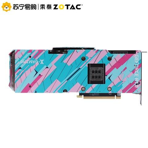 ZOTAC 索泰 RTX 3070 8GD6 XGAMING OC 电竞显卡