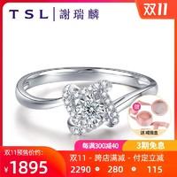 TSL谢瑞麟18K白金钻石结婚戒指环群镶女款女BB115