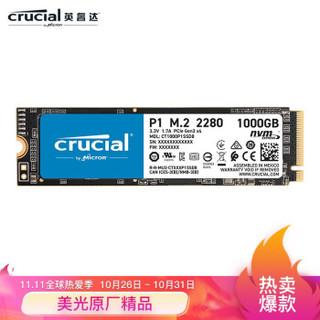 英睿达(Crucial)1TB SSD固态硬盘 M.2接口(NVMe协议) P1系列