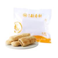 daoxiangcun 北京稻香村 牛舌饼
