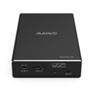 MAIWO 麦沃 K25272 移动硬盘盒