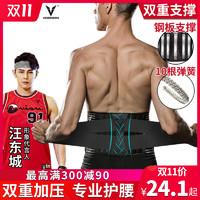 健身男护腰带运动篮球专用爆汗束腰收腹训练暴汗装备深蹲防寒保暖