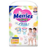 Kao 花王 Merries 妙而舒 通用拉拉裤 XL44片