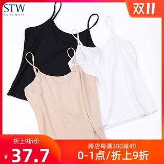STW吊带背心女内搭莫代尔打底上衣性感薄款白色短款小背心外穿夏
