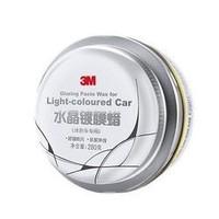 3M PN-39568 白色车专用 水晶镀膜蜡 *5件
