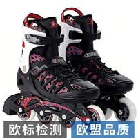 美洲狮(COUGAR) 成人可调码溜冰鞋 MZS308N 升级款