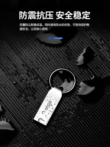 爱国者u盘16g正版高速金属迷你车载u盘定制logo刻字优盘正品u盘16gb女生16gu盘可爱u盘32g手机电脑两用u盘64g