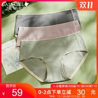 歌瑞尔 舒适简约无痕中腰平角裤组合20042BM *2件