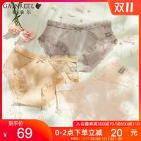歌瑞尔 少女可爱蕾丝舒适中腰平角裤BWM20034 *5件