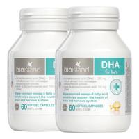 双11:澳洲bio island婴幼儿童dha海藻油健脑护眼宝宝鱼油胶囊60粒*2瓶