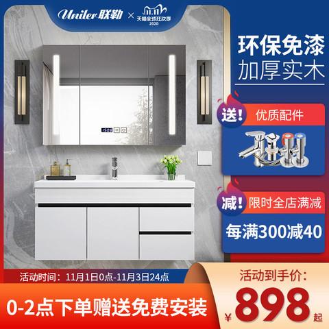 联勒北欧现代简约浴室柜组合洗脸盆柜卫生间洗漱台洗手盆池面盆柜