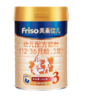 Friso 美素佳儿 金装版 幼儿配方奶粉 3段 900g(1-3岁)