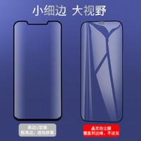 邦克仕(Benks)適用于蘋果12/12Pro鋼化膜 iPhone12/12Pro全屏覆蓋手機貼膜 高清防塵玻璃保護膜