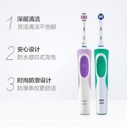 Oral-B 欧乐B D12 电动牙刷 2个装