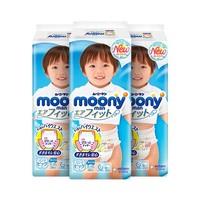 1日0点 : moony 尤妮佳 婴儿拉拉裤(男) XL38片 3包装