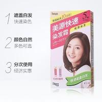 日本 美源染发剂 染发膏 80g