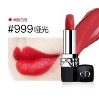 Dior 迪奥 烈艳蓝金唇膏烈焰口红 3.5g #999 哑光