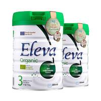 1日10点、88VIP:Abbott 雅培 Eleva 港版菁智 有机婴幼儿奶粉 3段 900g*2罐