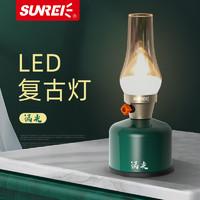 SUNREE 山力士 可充电移动复古露营灯