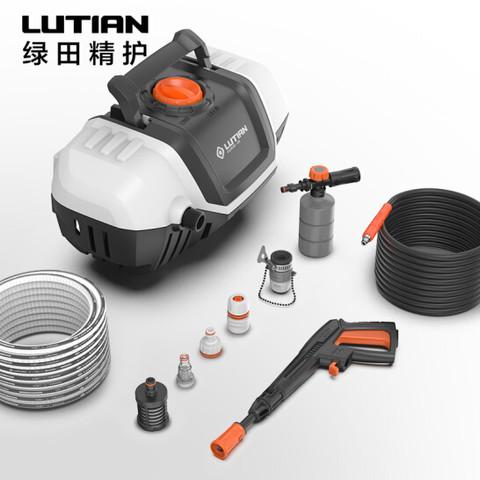 LUTIAN 绿田 CLOUD-C5 高端家用洗车机