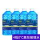 玻璃水汽车四季通用防冻玻璃水  4瓶 9.9元(需用券)