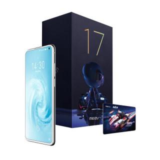 MEIZU 魅族  17 《跑跑卡丁车》礼盒版 5G智能手机 8GB+128GB 梦幻独角兽