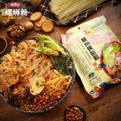 嘻螺会 原味螺蛳粉300g*5广西柳州特产(煮食)袋装方便面粉米线 速食 5袋整箱装 *5件