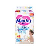 花王Merries 妙而舒 婴儿纸尿裤 L54+4片 *4件
