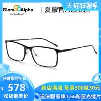 CHARMANT夏蒙眼镜架男眼镜框配镜轻巧商务黑框近视眼镜框GA38008