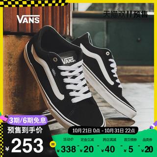 Vans范斯官方黑白潮流侧边条纹复古男鞋低帮潮板鞋运动鞋