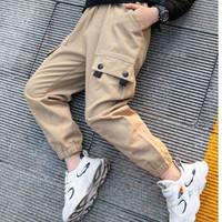 瑄妮薇 男童工装裤+凑单品