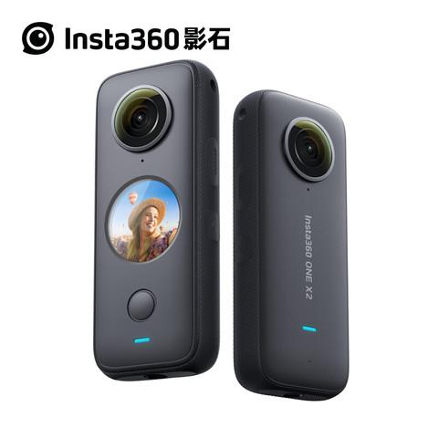 Insta360 ONE X2 口袋防抖相机 标配