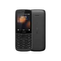 诺基亚215移动联通电信全网通双卡双待学生备用机电信4G老人手机