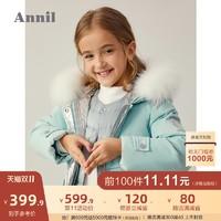 Annil 安奈儿 女童中长款羽绒服