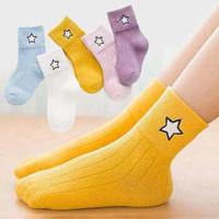 绘志(HUIZHI)秋冬儿童袜子厚款 10双装