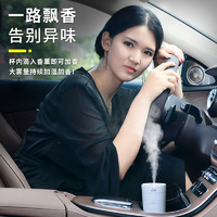 Enya/恩雅 车载空气净化器  6.8元