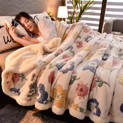 苏奥 双层加厚珊瑚绒毛毯 200*230cm