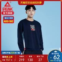 匹克运动卫衣男2020春新款卫衣宽松慵懒男休闲跑步时尚潮流运动服